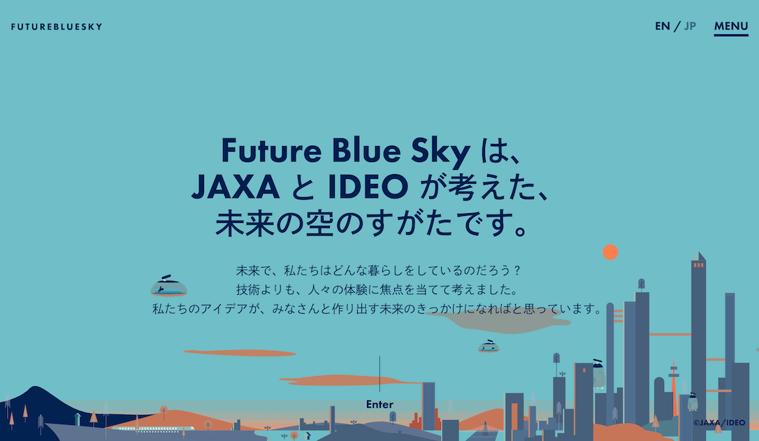 Designing The City Skies Of Tomorrow Ideo Com